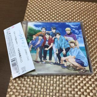 ジャニーズWEST - 人生は素晴らしい(初回盤A)初回限定CD+DVD帯つきジャニーズwest新品同様