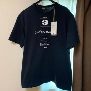 カラー(kolor)の【美品】Kolor 19AW 加賀美健 コラボ Tシャツ ブラック(Tシャツ/カットソー(半袖/袖なし))