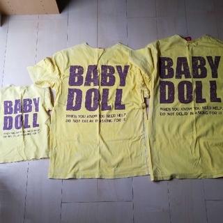 ベビードール(BABYDOLL)のBABY DOLL Tシャツ 親子セット3枚(Tシャツ/カットソー)