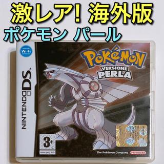 ポケモン - ポケットモンスター パール 海外版 輸入 美品! DS 3DS ゲーム ソフト