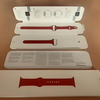 Apple Watch - Apple 純正 Apple watch バンド 44mm