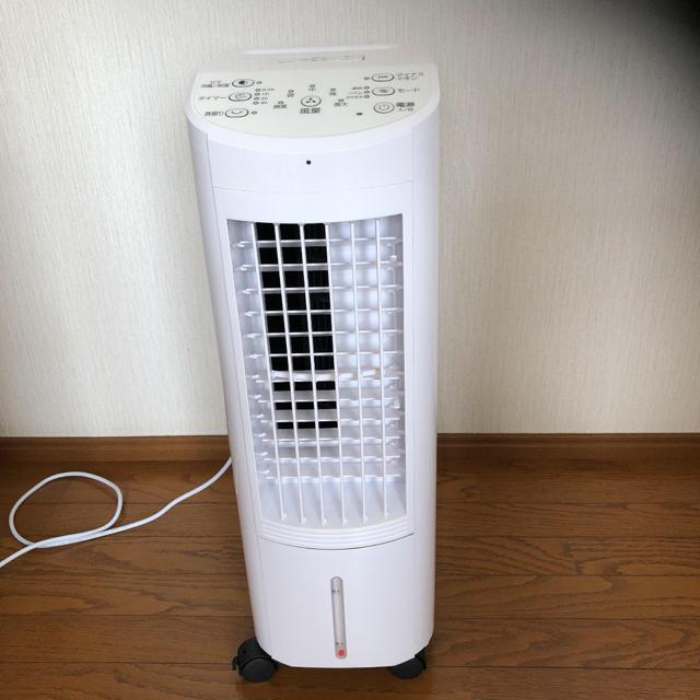 UV除菌機能付き冷風扇 スマホ/家電/カメラの生活家電(その他)の商品写真