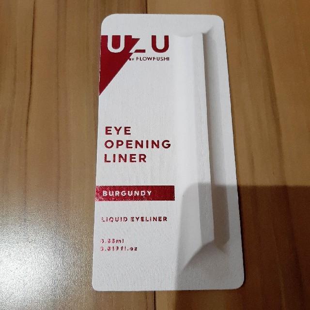 新品未使用未開封 UZU ウズ バーガンディ アイライナー フローフシ コスメ/美容のベースメイク/化粧品(アイライナー)の商品写真