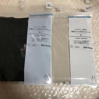 ムジルシリョウヒン(MUJI (無印良品))のMUJI 無印良品 汗取りパッド付フレンチスリーブ&キャミソール XL(アンダーシャツ/防寒インナー)