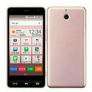 キョウセラ(京セラ)のかんたんスマホ 705KC ピンク(スマートフォン本体)