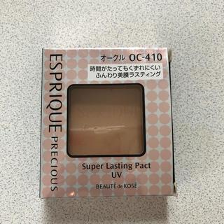 ESPRIQUE - エスプリーク プレシャス スーパーラスティング パクト UV OC-410