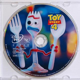 トイ・ストーリー - トイストーリー4 DVDのみ! 美品 ディズニー Disney ピクサー アニメ