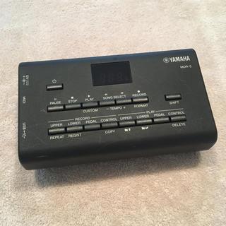 ヤマハ(ヤマハ)の[生産完了品] YAMAHA MDR-5(エレクトーン/電子オルガン)