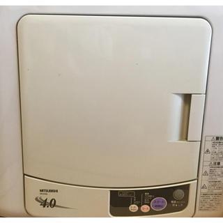 三菱 - お引き取りのみ MITSUBISHI 衣類乾燥機 DR-D40L