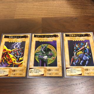 遊戯王 - ブラック・マジシャン 竜騎士、暗黒騎士ガイア