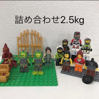 Lego - レゴ 詰め合わせ約2.5kg