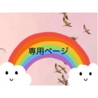 袴ロンパース70cmヘアバンド ピンク(ロンパース)