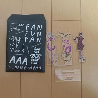 トリプルエー(AAA)のAAA FAN FUN FAN 宇野実彩子(国内アーティスト)