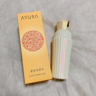 AYURA - アユーラ クリアフォーミングミルク