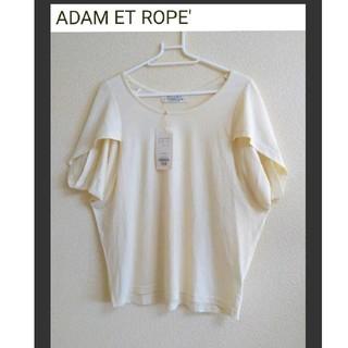 アダムエロぺ(Adam et Rope')の【新品】アダムエロペ Tシャツ カットソー トップス(Tシャツ(半袖/袖なし))