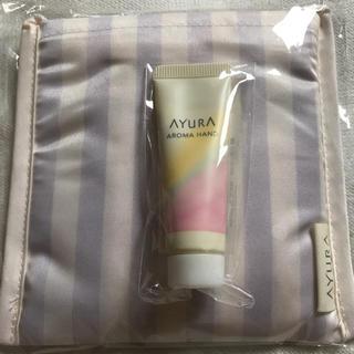 アユーラ(AYURA)のアユーラ エコバッグ ハンドクリーム10g(ハンドクリーム)