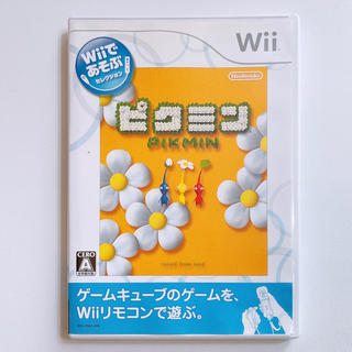 Wii - Wiiであそぶ ピクミン 美品! Wii Wii U 任天堂 ゲーム ソフト