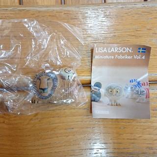 リサラーソン(Lisa Larson)のリサラーソン ミニチュア ファブリカ Vol.4(キャラクターグッズ)