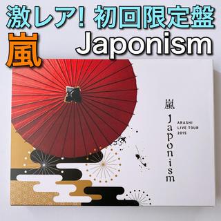 嵐 - 嵐 LIVE 2015 Japonism DVD 初回限定盤 美品! 大野智