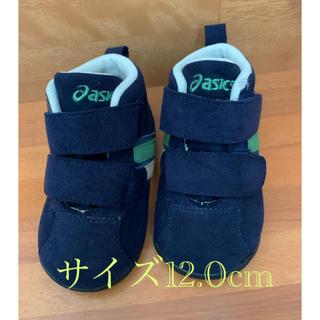 asics - asics SUKUSUKU2 ベビーシューズ 12.0cm ネイビー色
