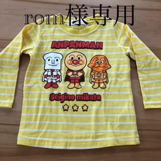 アンパンマン(アンパンマン)のrom様専用(Tシャツ/カットソー)
