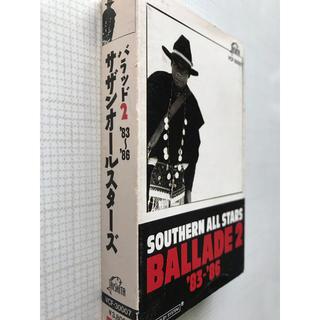 カセットテープ サザンオールスターズ バラッド2 '83〜'86