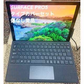 Microsoft - surface pro5 m3/4G/SSD128G/office