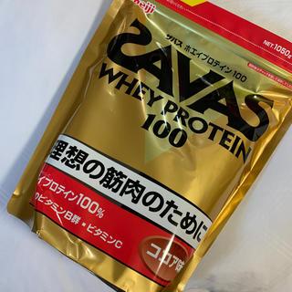 ザバス(SAVAS)のザバス 1050 SAVAS(プロテイン)
