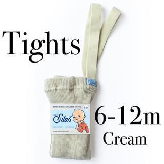 こどもビームス - silly silas シリーサイラス Cream タイツ