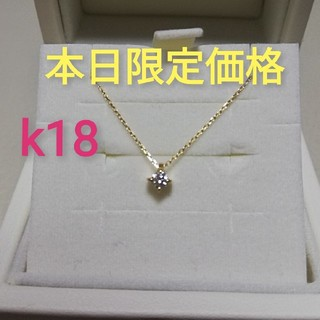 ete - 【25日までの限定価格☆未使用】etek18ダイヤモンドネックレス