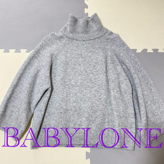 バビロン(BABYLONE)のバビロン BABYLONE トップス(ニット/セーター)
