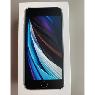iPhone - 【新品未使用】iPhone SE2 64G ホワイト SIMフリー