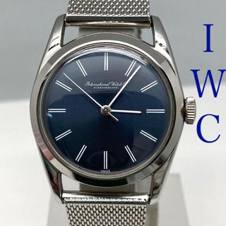 インターナショナルウォッチカンパニー(IWC)のIWC ヴィンテージ シャフハウゼン 青文字盤 純正バンド 魚リューズ 美品(腕時計(アナログ))