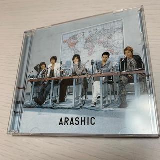 嵐 - 嵐 CDアルバム ARASHIC 初回限定盤 DVD付