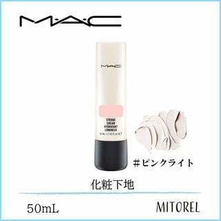 MAC - 新品 Mac ストロボクリーム ピンクライト