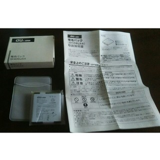エーユー(au)のau電池パック SHI05UAA(バッテリー/充電器)
