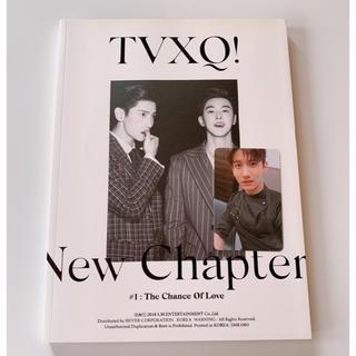 東方神起 - TVXQ 東方神起 New Chapter  アルバム
