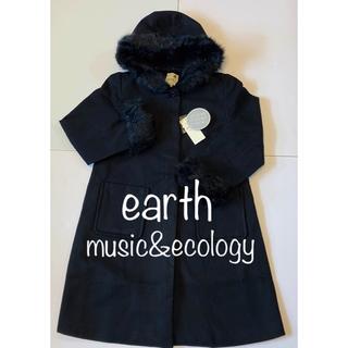 アースミュージックアンドエコロジー(earth music & ecology)の新品タグ付き 【earth music&ecology】9wayロングコート S(ロングコート)