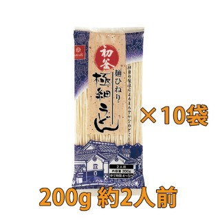 うどん(麺類)