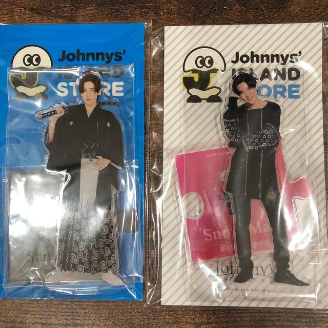 Johnny's(ジャニーズ)の目黒蓮 アクリルスタンド  エンタメ/ホビーのタレントグッズ(アイドルグッズ)の商品写真