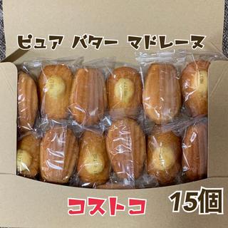 コストコ(コストコ)のコストコ 人気商品 ピュアバター マドレーヌ 15個(菓子/デザート)