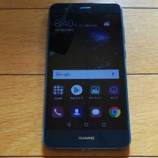 ANDROID - HUAWEI P10 lite Blue 32 GB SIMフリー