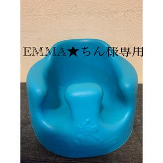 バンボ(Bumbo)のEMMA★ちん様専用 バンボ ベビーチェア(収納/チェスト)