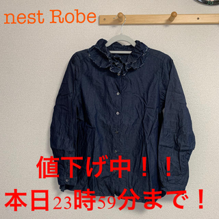 nest Robe - 【nest Robe】ブラウス【ネストローブ】