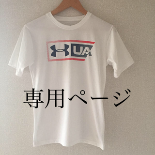 UNDER ARMOUR - アンダーアーマー YLG 半袖Tシャツ
