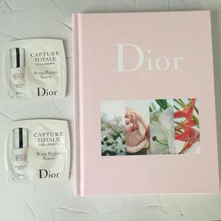 クリスチャンディオール(Christian Dior)のディオール ノート 美容液 雑誌付録 オッジ(美容液)
