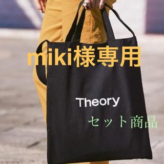 theory - Theory×Oggi 2way ショルダー トートバッグ