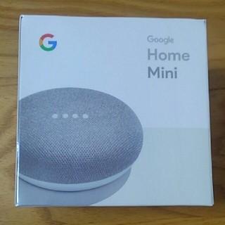 Apple - Google Home Mini 新品未開封
