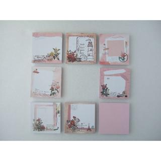 N01B 外箱なし メモパッド 400枚 訳あり 花柄 メモ帳 海外製 ピンク(ノート/メモ帳/ふせん)