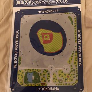横浜DeNAベイスターズ - 横浜スタジアム ペーパークラフト